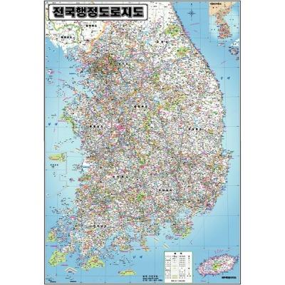 와이드맵 전국행정도로 남한 지도 75x110cm 우리나라 전국지도