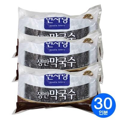 (무)(냉동)면사랑쟁반막국수2kgX3개
