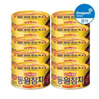 동원참치 김치찌개용 참치 100g 10캔