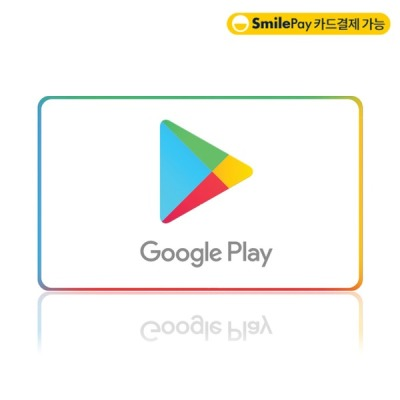 구글플레이 (카드가능) 기프트코드 1만원 / 구글 기프트카드
