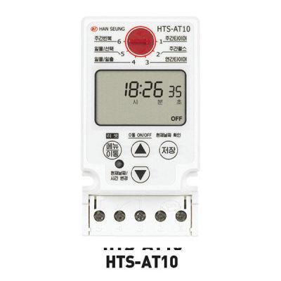 한승 디지털타이머 HTS-AT10 일주일용 타이머 국산