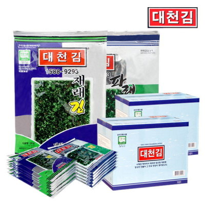 대천김 대천김 재래김 파래김 10봉/우체국 직송