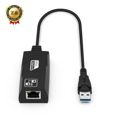 NEXT 2501GU3 USB3.0 Gen1 2.5기가 이더넷아답터