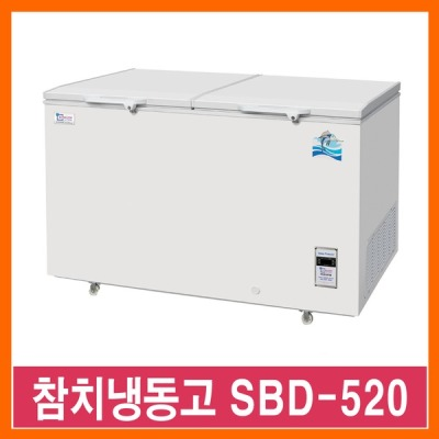 정진초저온 (주)정진초저온 참치냉동고 SBD-520 / 용량-520리터