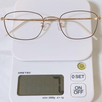 7g 사각형 베타 티타늄 안경테 블루라이트 차단 안경