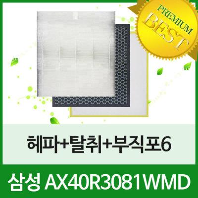 삼성 AX40R3081WMD 공기청정기필터호환 1년세트
