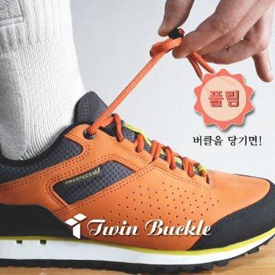 트윈버클 8P 운동화끈 신발끈 결속기 / 끈 풀림방지