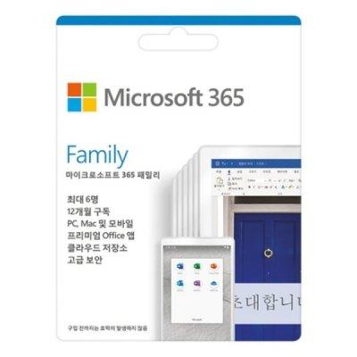 Microsoft 365 Family ESD 가정용 6인 1년사용 C