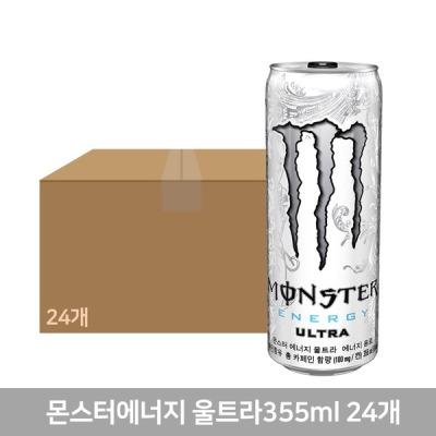 몬스터 에너지 울트라 355ml x 24캔
