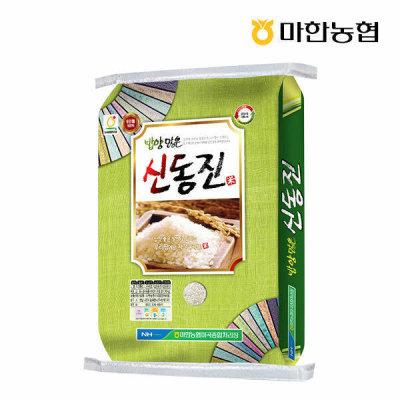 나주마한농협  2020년 햅쌀 밥양많은 신동진쌀 10kg/당일도정