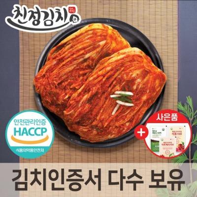 바로푸드 친정김치 국산 친정 배추 김치 10kg