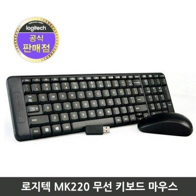 로지텍 로지텍 무선 키보드 마우스 세트 MK220