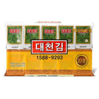 대천김_도시락김 5gx20봉