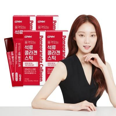 GNM자연의품격 품격있는 석류 콜라겐 젤리 스틱 4박스+구미젤리 증정