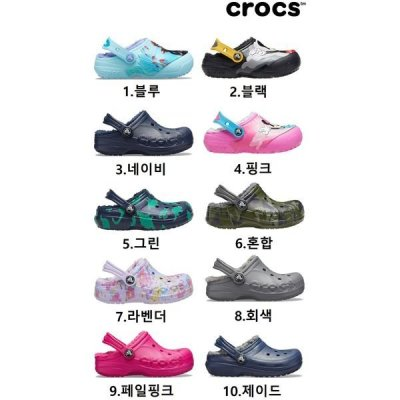 크록스 갤러리아   키즈 크록스 키즈 라인드기획전 Crocs Lined
