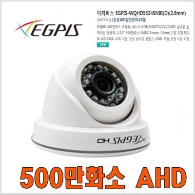 이지피스 이지피스 EGPIS-WQHD5524SNIR(D)(2.8mm)