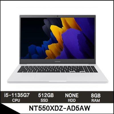 노트북 플러스2 NT550XDZ-AD5AW / SSD512GB교체 /Ju