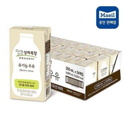 상하목장 유기농 흰우유 200ml 24팩
