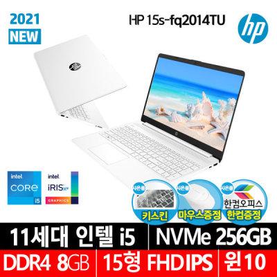 HP 15s-fq2014TU 노트북 한컴마우스/256GB/윈10