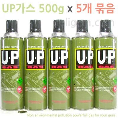 5개묶음 X UP가스 대용량500g 무배/ up GAS 유피 가스