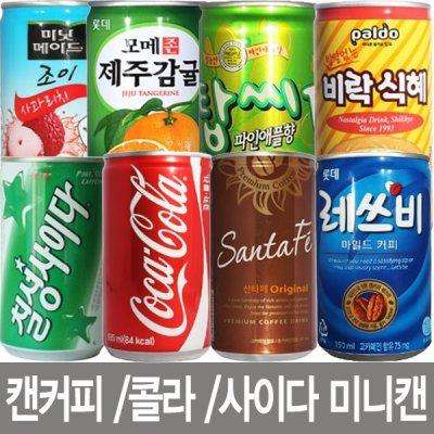 레쓰비/콜라/사이다/델몬트/맥콜/미닛/트로피카나